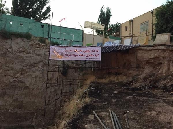 کاوش لایه نگاری قلعه سردار بوکان شروع گردید