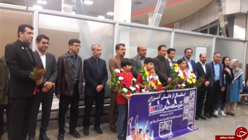 بازگشت دانش آموزان بوشهری شرکت کننده در مسابقات جهانی یوسی مس