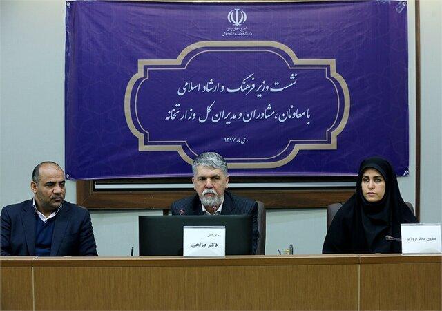 تاکید وزیر بر ضرورت روزآمدی سامانه صدور مجوزها