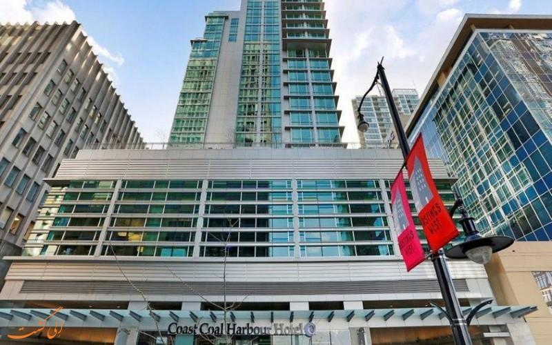 معرفی هتل 4 ستاره کاست هاربر ونکوور کانادا