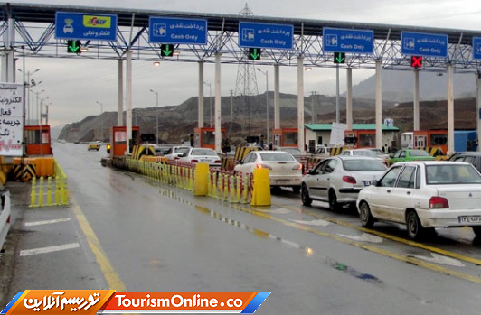 عوارض آزادراه تهران &ndash پردیس گران شد، اعمال افزایش قیمت ها از اول شهریور ماه