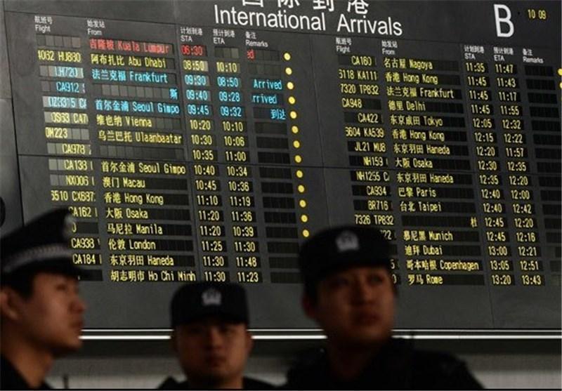 مالزی: جست وجو برای یافتن هواپیمای مسافربری ادامه دارد