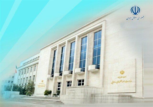 آنالیز تامین اعتبار پرداخت پاداش خاتمه خدمت کارکنان وزارت اقتصاد در دولت