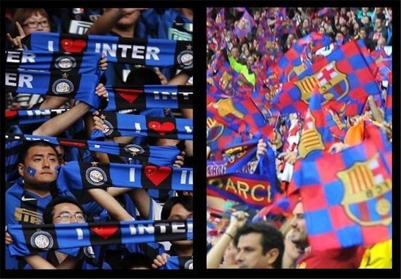 بارسلونا محبوب ترین تیم اروپا، اینتر پرطرفدارترین تیم ایتالیا