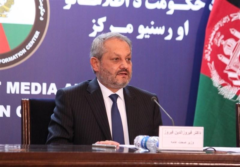 افغانستان مانع بازگشت اتباع این کشور از چین می گردد