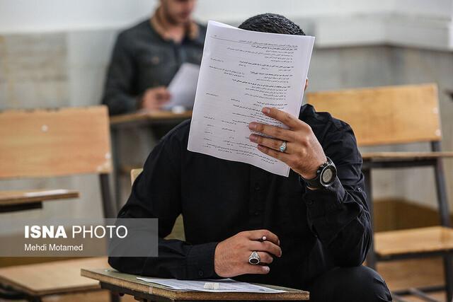 برنامه زمان بندی مصاحبه پذیرفته شدگان آزمون استخدامی آموزش و پرورش در تهران