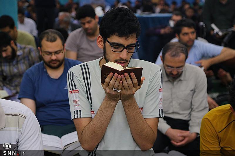 مراسم اعتکاف دانشجویی برگزار می گردد، شروع ثبت نام از 19 بهمن