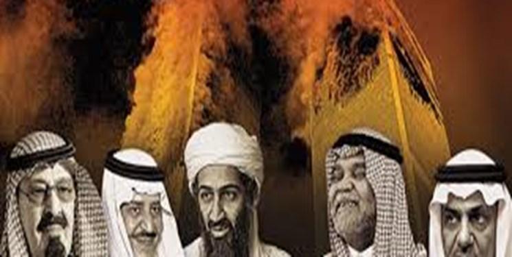 مانع تراشی دولت ترامپ در شکایت خانواده های قربانیان 11 سپتامبر از عربستان