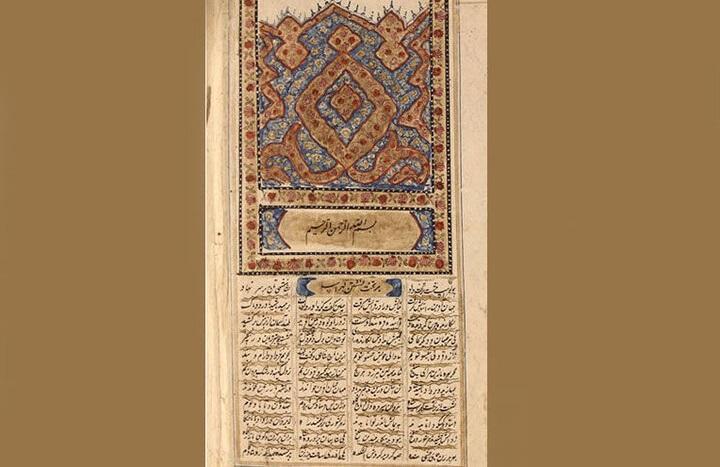 به مناسبت 25 اردیبهشت و روز بزرگداشت فردوسی؛ نمایش 50 نسخه خطی نفیس از شاهنامه در گنجینه رضوی