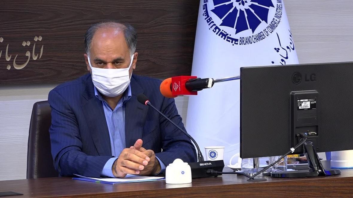 راه اندازی دپارتمان ملی تخصصی معدن در نهبندان