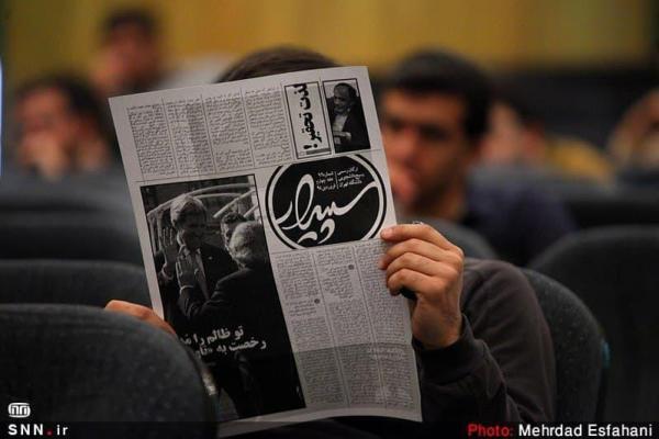 جشنواره نشریات خون و القلم 2 به همت خانه مطبوعات دانشگاه علوم پزشکی کرمان برگزار می گردد