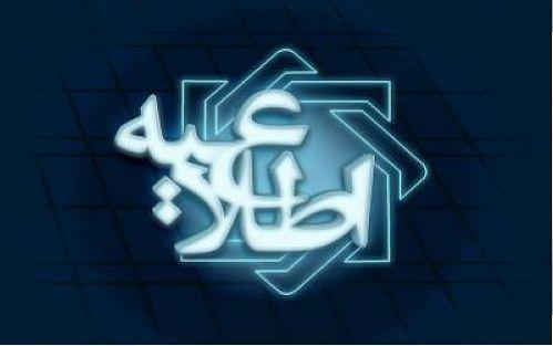 تراکنش های بانکی فاقد کد شهاب از 5 بهمن ماه، در ساتنا برگشت می خورند