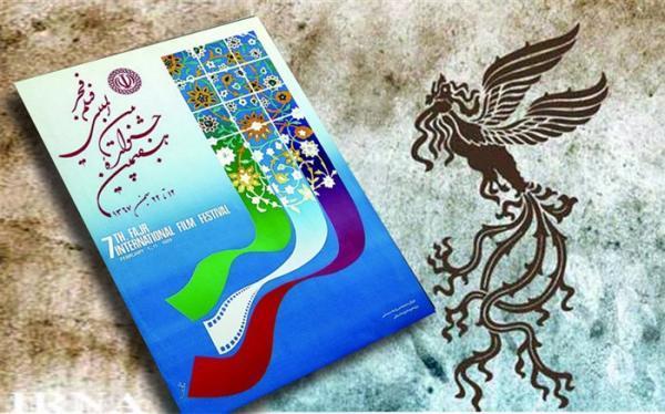 رقابت گلادیورهای سینمای ایران در هشتمین جشنواره فیلم فجر