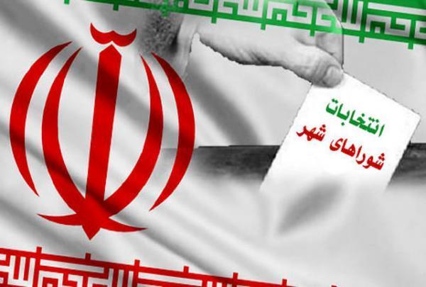 مهلت 10 روزه هیئت اجرایی تهران برای بررسی پرونده داوطلبان شورا خبرنگاران