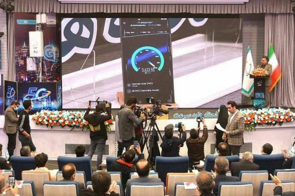 رکورد سرعت اینترنت در ایران شکست رکورد سرعت اینترنت در ایران شکست