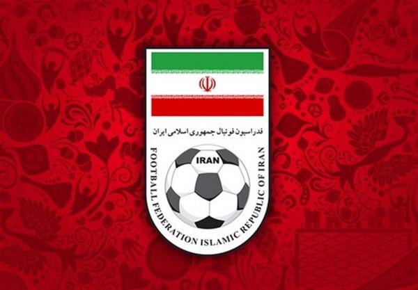 AFC با درخواست برای رسیدگی به شکایت ایران مخالفت کرد؛ دادگاه عالی ورزش به نفع ایران رای نداد