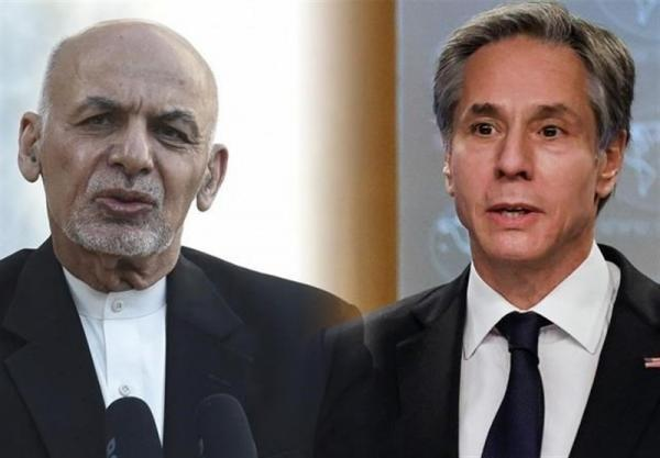 نخستین تماس اشرف غنی با وزیر خارجه آمریکا پس از نامه تحکم آمیز بلینکن