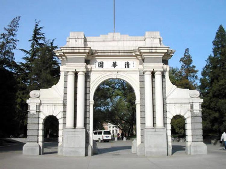 برترین دانشگاه های بین المللی کشور چین
